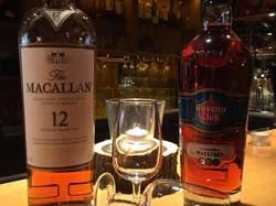 Seminar Whiskey Rum Gin